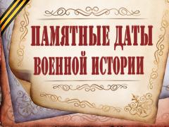 Департамент культуры Ханты-Мансийского автономного округа – Югры