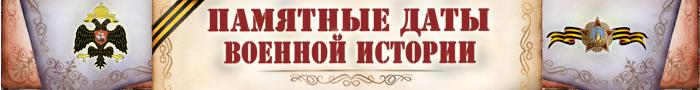 Banner_468х60