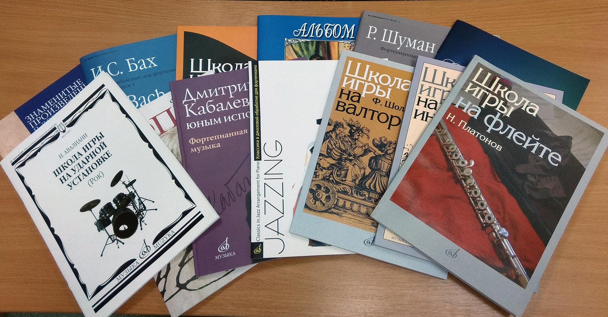 Popolnenie-biblioteki-2