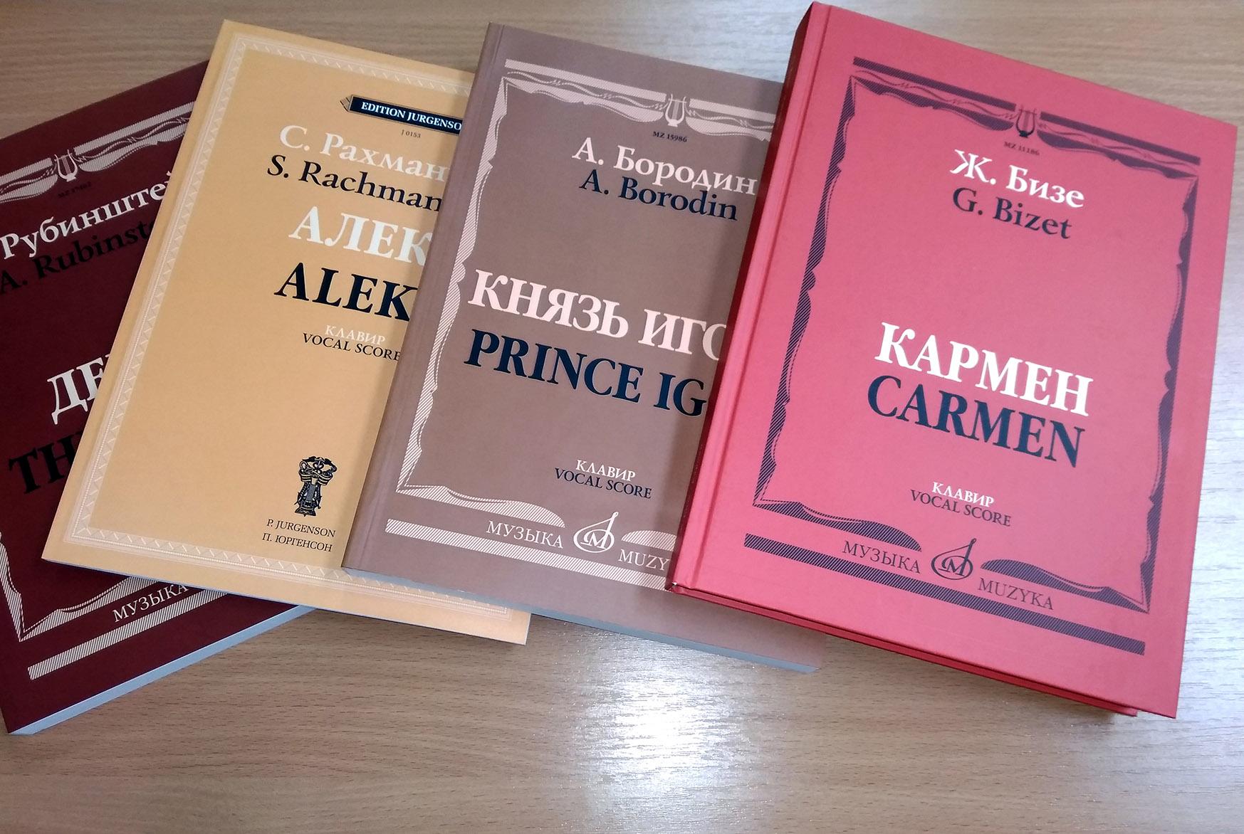 Popolnenie-biblioteki-4