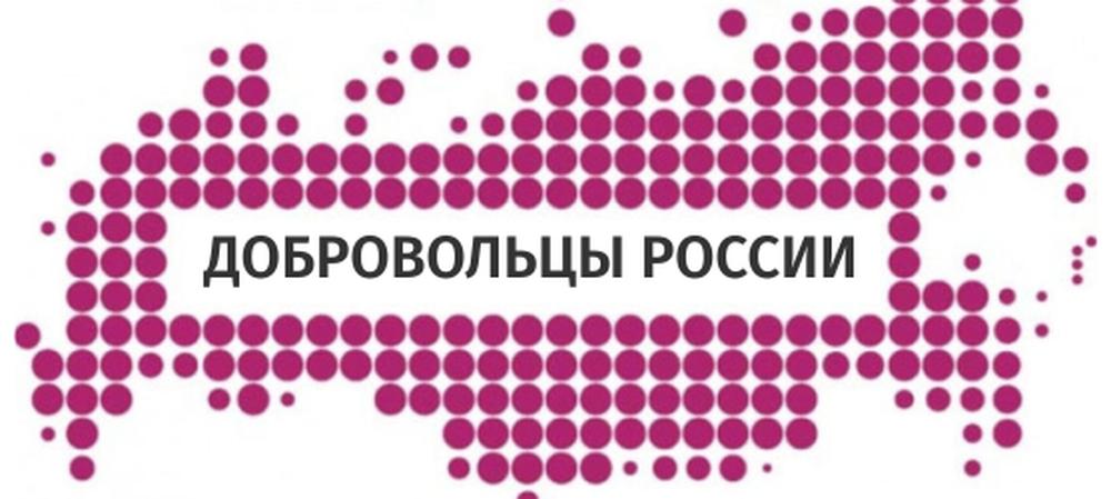 запрос картинка еис добровольцы россии музее