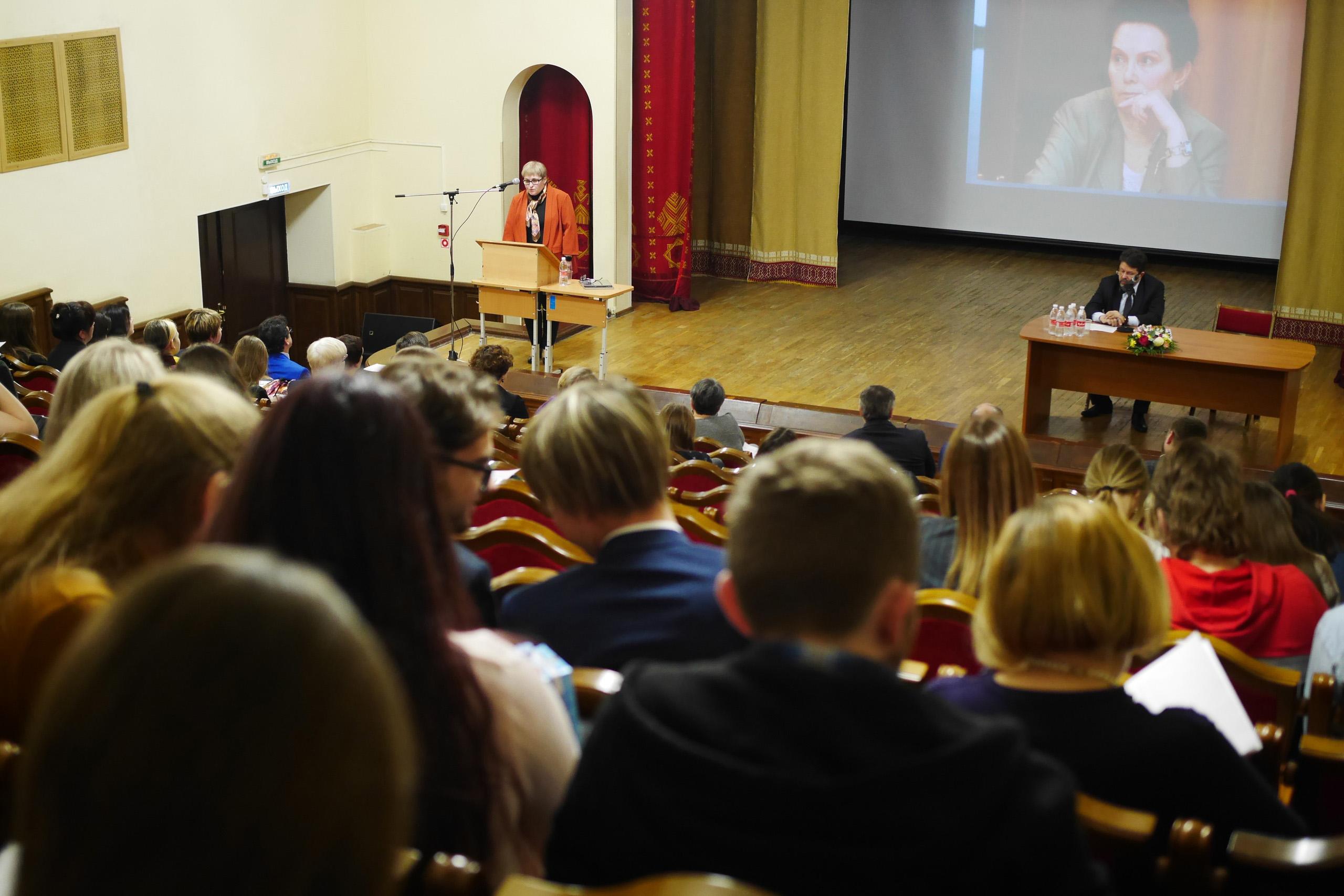 XXIV-nauchno-praktic-konferenciya-2019-1