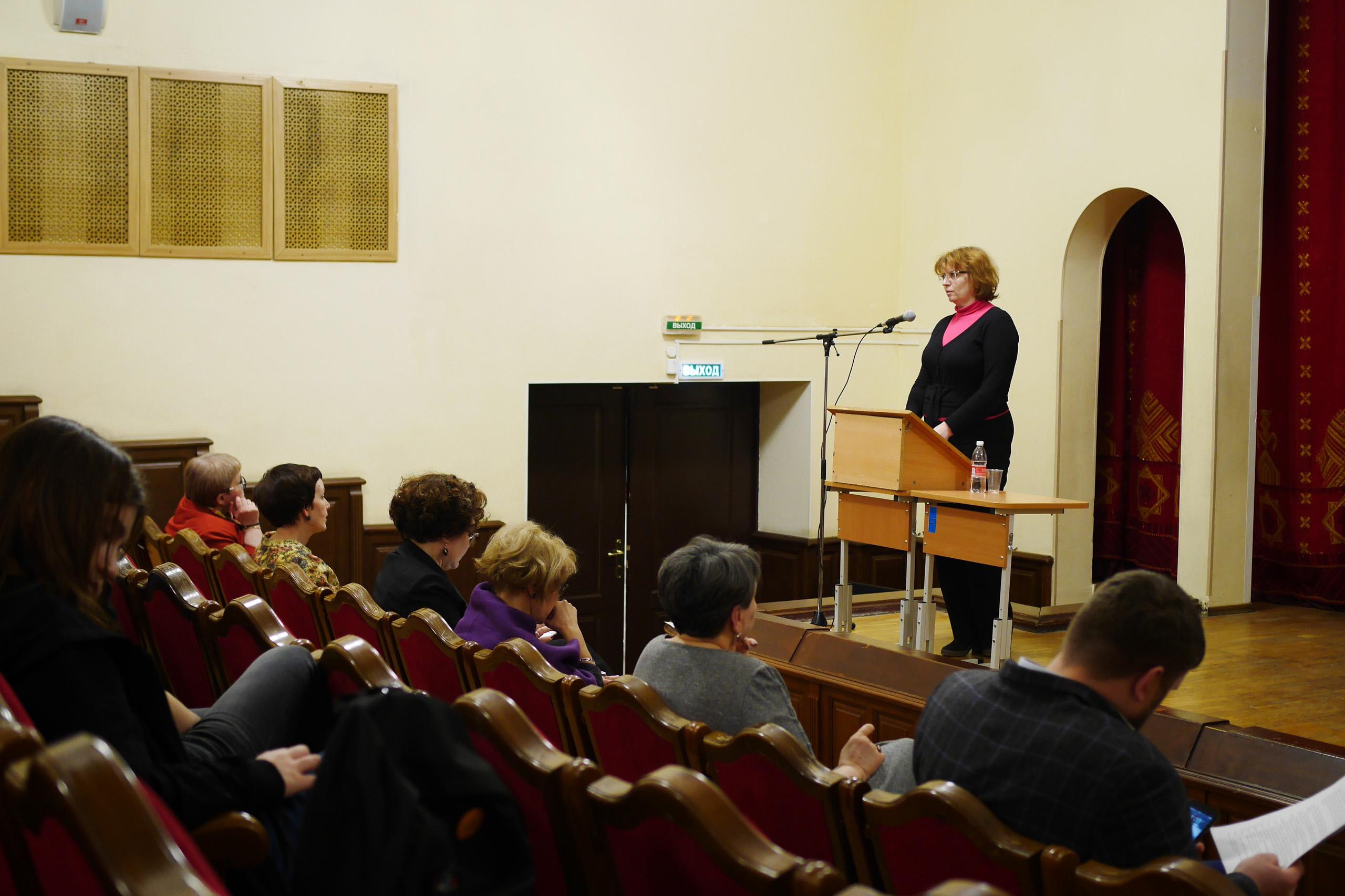 XXIV-nauchno-praktic-konferenciya-2019-2