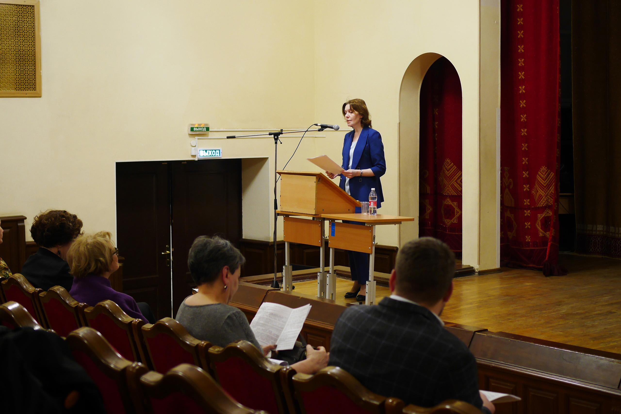 XXIV-nauchno-praktic-konferenciya-2019-4