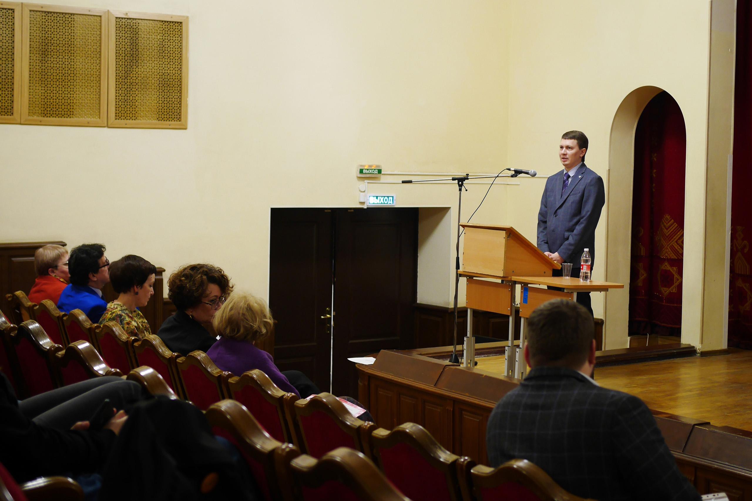 XXIV-nauchno-praktic-konferenciya-2019-5