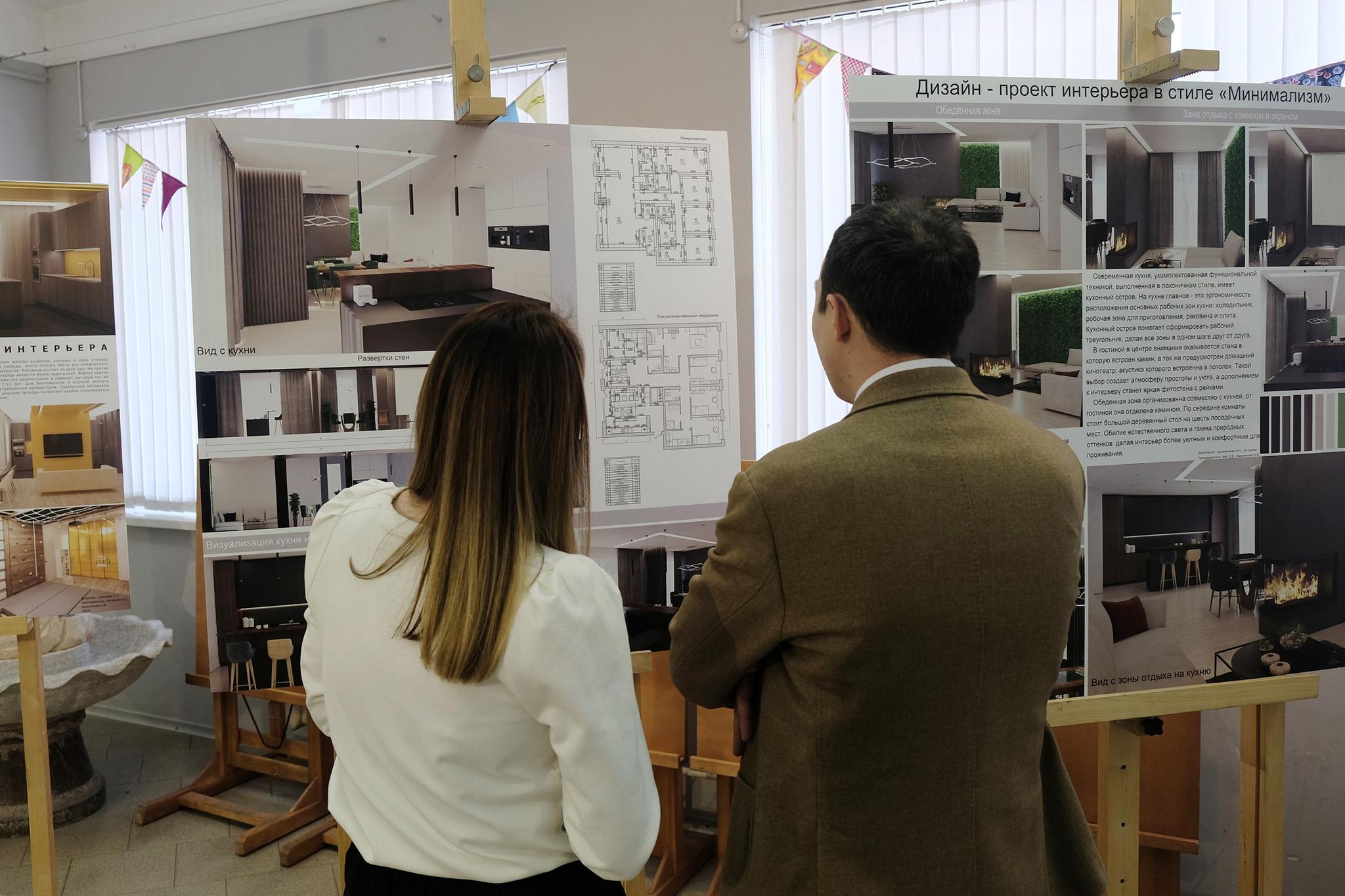 Выставка PROдизайн-2020