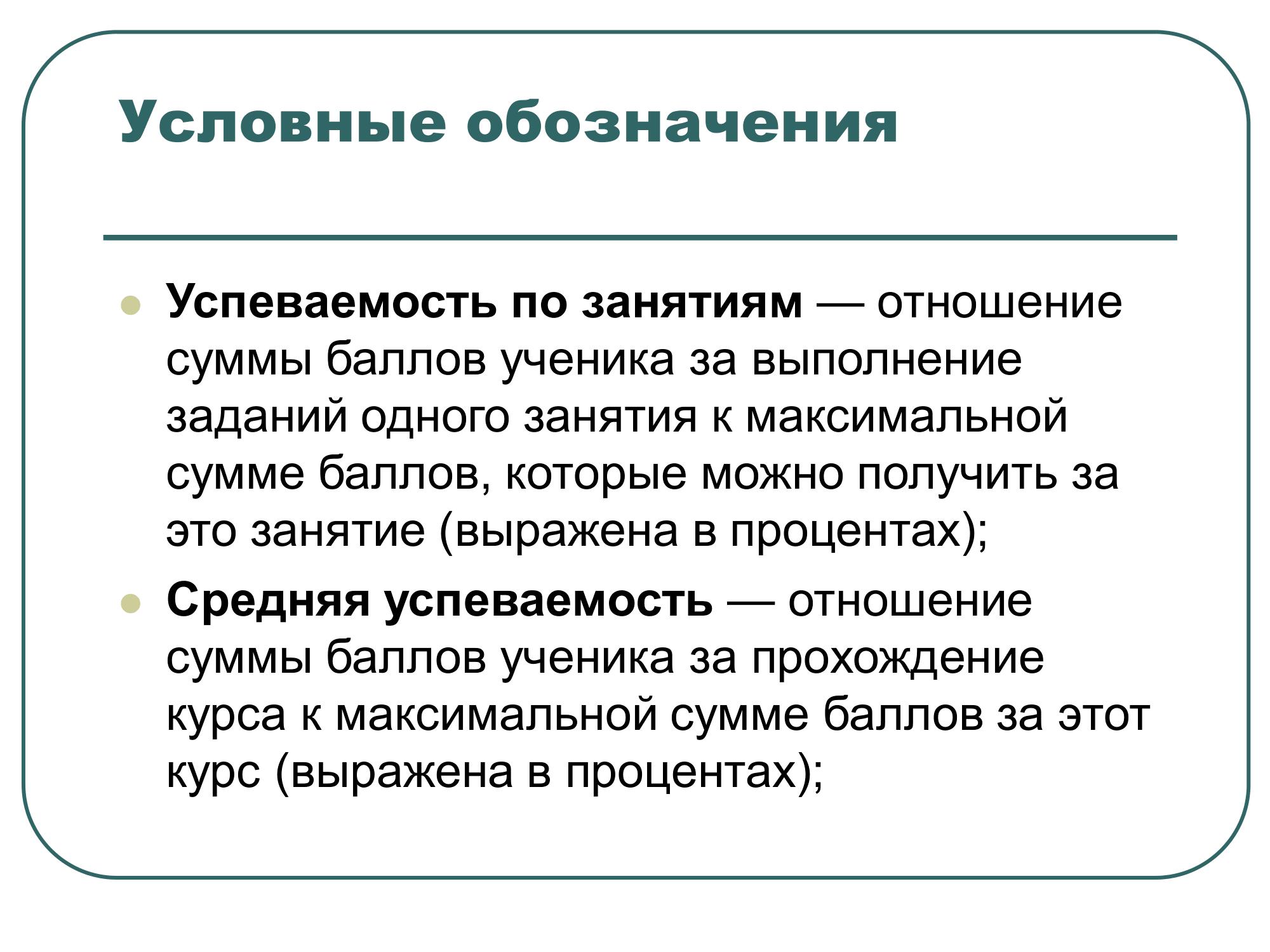 яндекс учебник. Презентация к докладу Васильченко Т.В._0006
