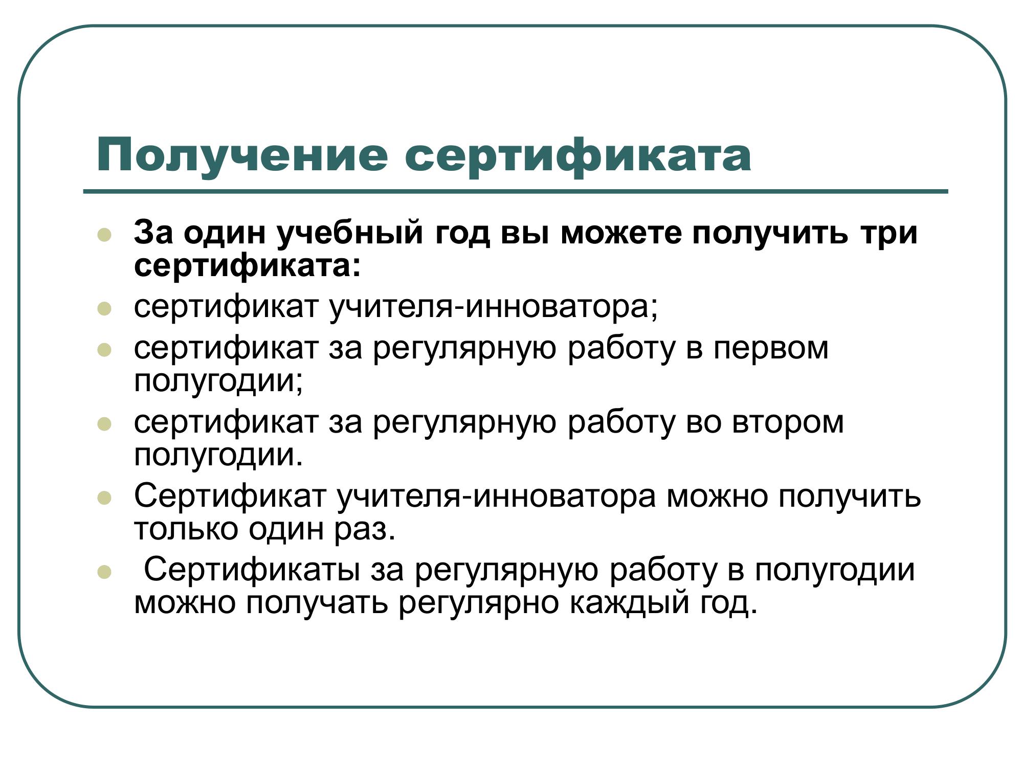яндекс учебник. Презентация к докладу Васильченко Т.В._0011