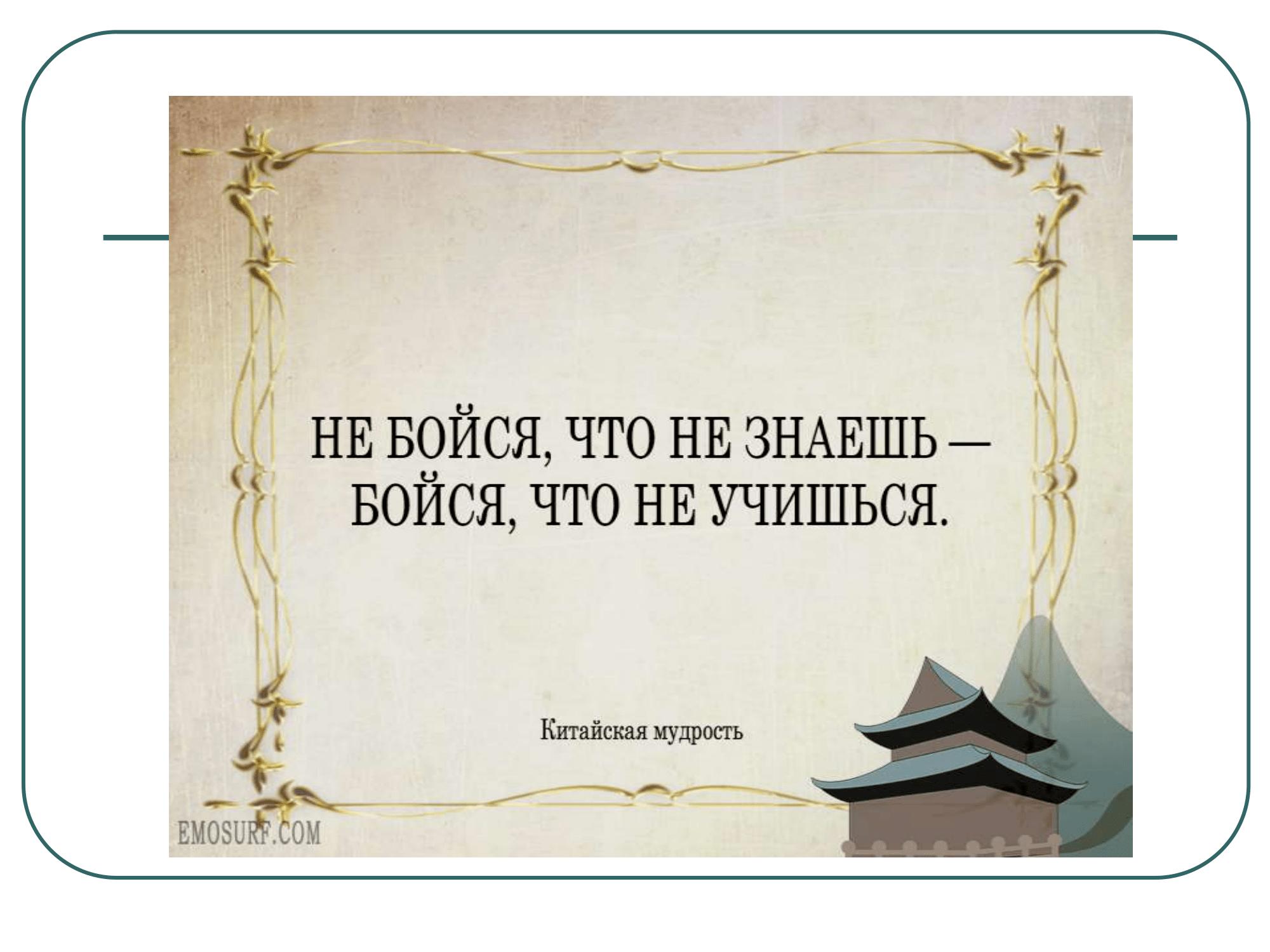 яндекс учебник. Презентация к докладу Васильченко Т.В._0021