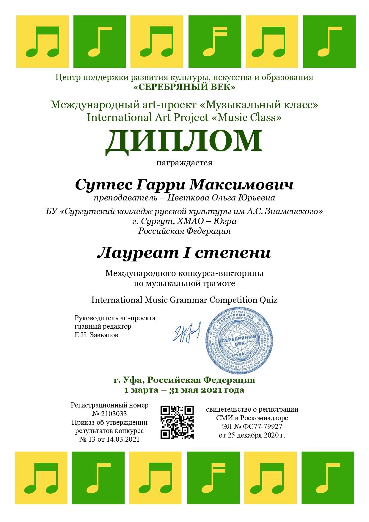 JMnFMnxa_o4