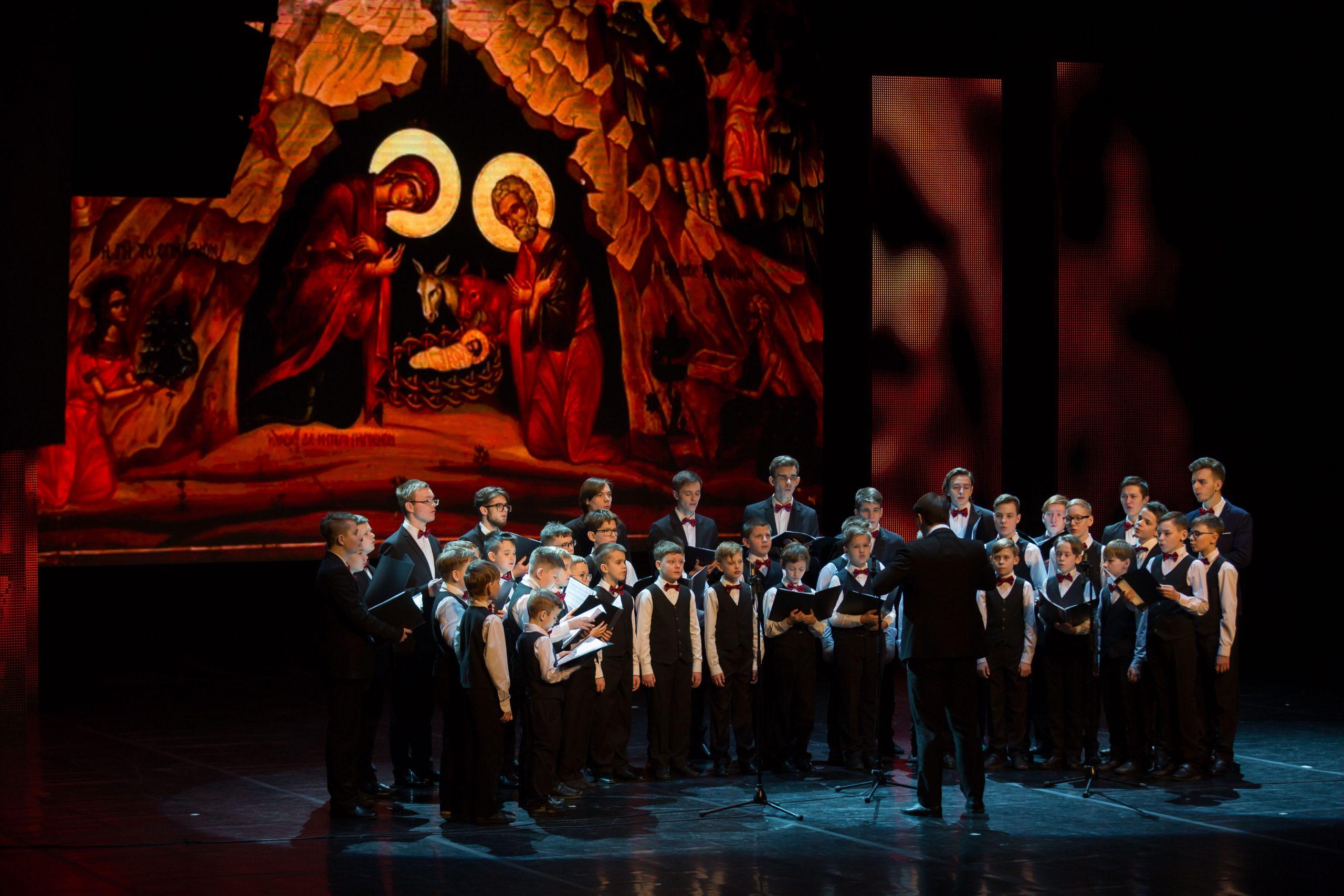 Итоги регионального этапа Всероссийского фестиваля школьных хоров «Поют дети России»