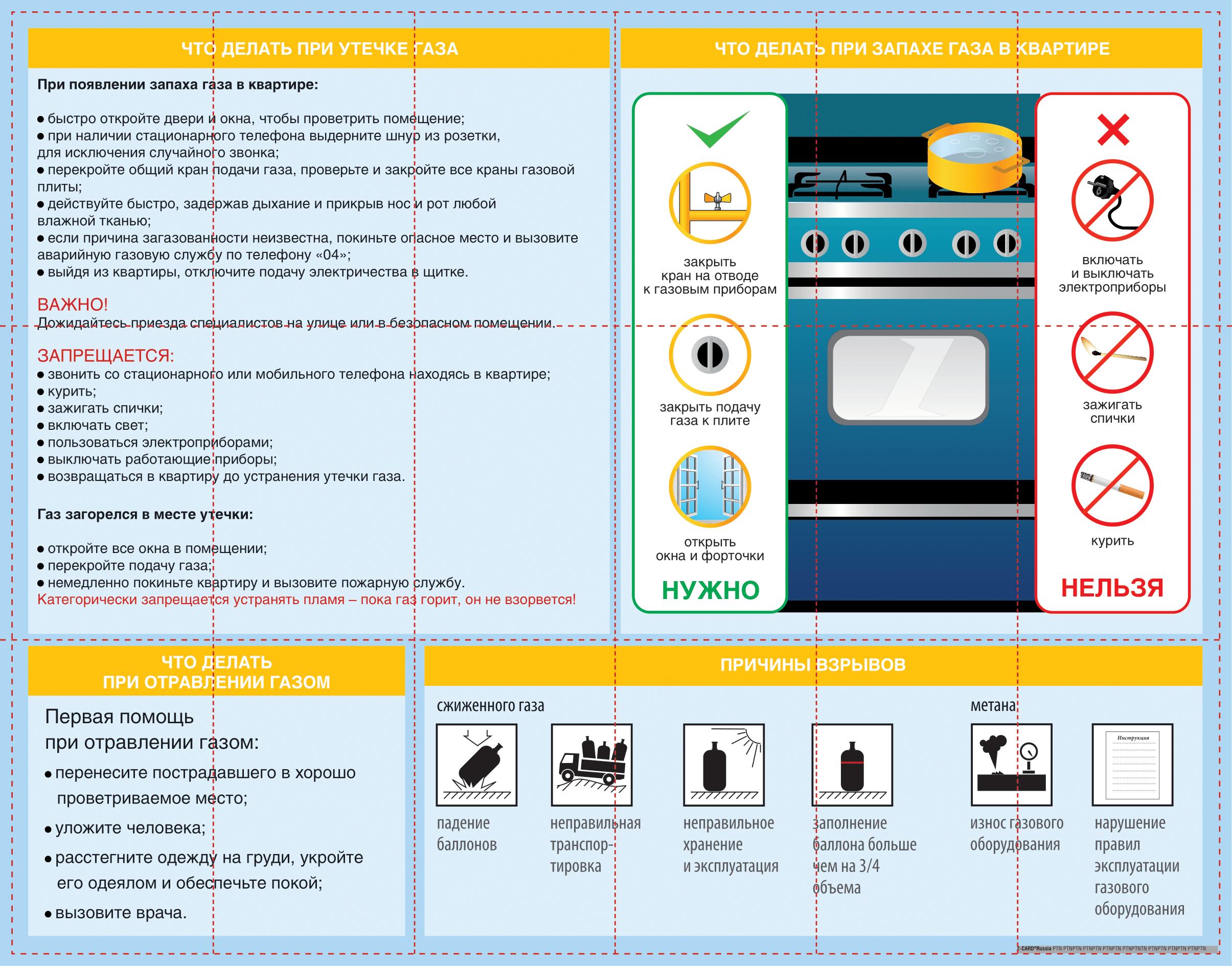 0904-Вх-431-1(09-Исх-4616) от 24.09.21 Приложение 16-2